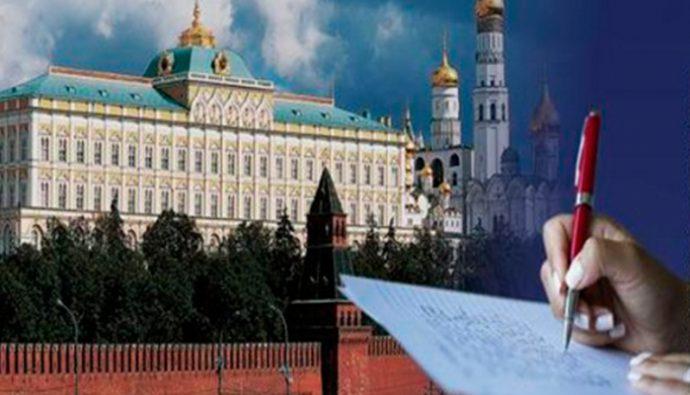 Testigos de Jehová quieren evitar que se prohíba su obra en Rusia