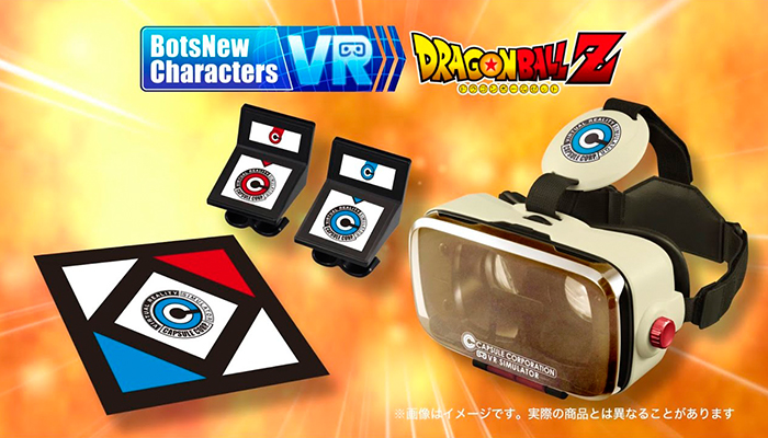 dragon-ball-z-virtual-reality-kit
