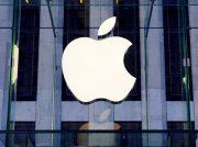 Apple podría lanzar el próximo iPhone las primeras semanas de septiembre