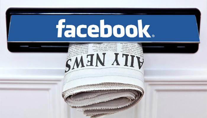 ¿Cómo ver las noticias ocultas que tiene Facebook para ti?