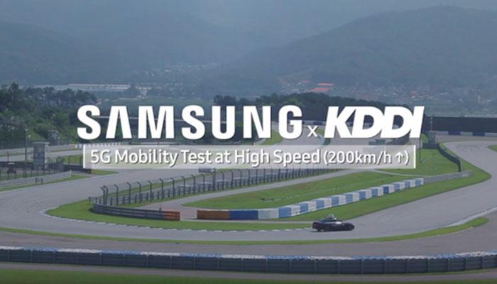 KDDI y Samsung concluyen pruebas de Alta Velocidad 5G