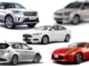 Top 10 de autos más vendidos en Latinoamérica