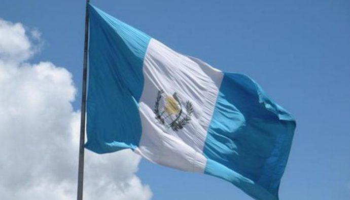 El Escudo de Armas de Guatemala cumple 146 años