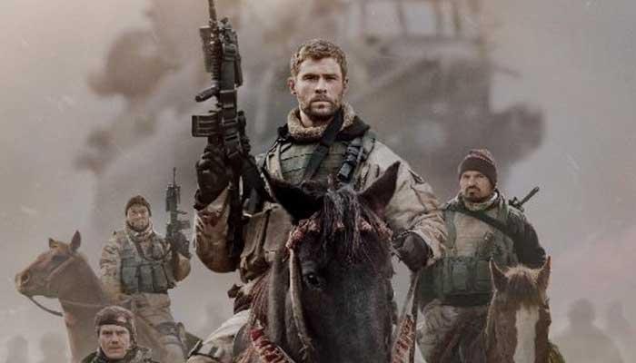 5 estrenos de películas que llegarán al cine en febrero 2018