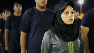 Walaa, la joven palestina que quiere ser policía